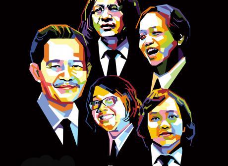 Indonesian BeatClub, The (Indonesia)